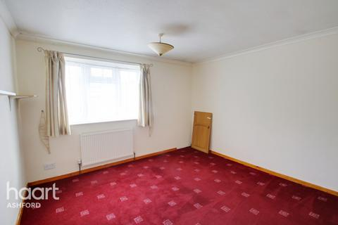 2 bedroom terraced house - Hill View, Ashford