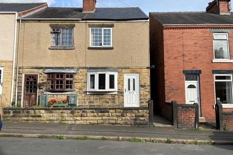2 bedroom end of terrace house for sale - School Board Lane, Brampton, Chesterfield, S40 1ET
