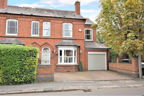 4 bedroom semi-detached house for sale - Lodge Road, Knowle, Solihull, B93 0HG