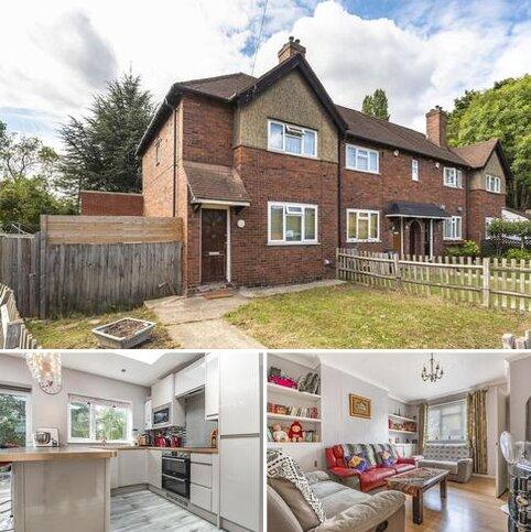 3 bedroom end of terrace house for sale - Joan Crescent London SE9