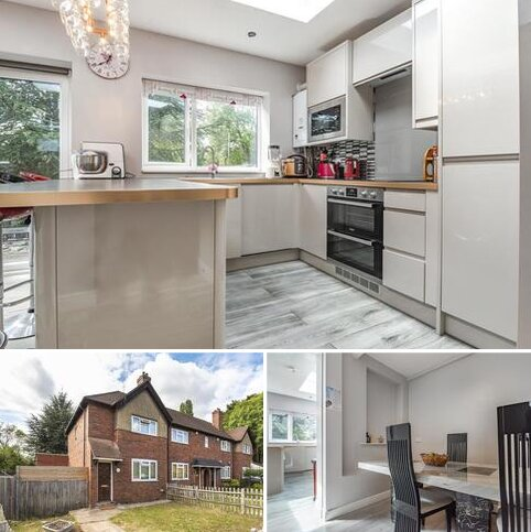 3 bedroom end of terrace house for sale - Joan Crescent London SE9