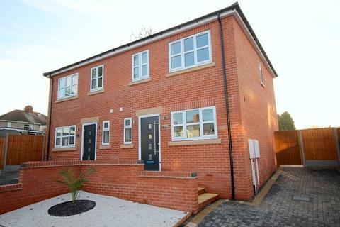 3 bedroom semi-detached house - Forknell Avenue, Wyken, Coventry, West Midlands. CV2 3EN