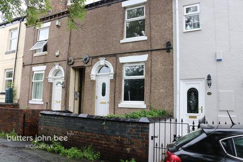 2 bedroom terraced house for sale - Arbour Street, Stoke-On-Trent