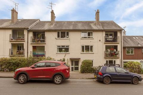 2 bedroom ground floor flat for sale - 12/2 Meadowfield Drive, Duddingston, Edinburgh, EH8 7NZ
