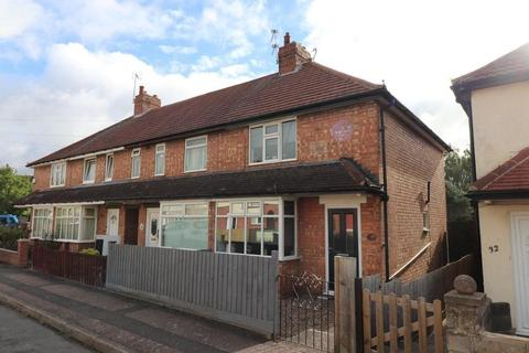 2 bedroom end of terrace house for sale - DOCTORS LANE, MELTON MOWBRAY