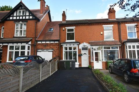 2 bedroom end of terrace house for sale - Longmore Road, Shirley