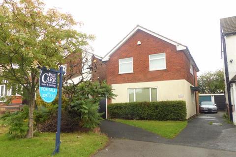 3 bedroom detached house for sale - Birmingham Road, Great Barr