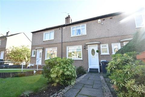 2 bedroom terraced house for sale - Kinglass Road, Bearsden, Glasgow, East Dunbartonshire, G61 1JS