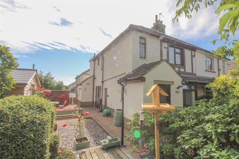 3 bedroom semi-detached house for sale - Intake Lane, Rawdon, Leeds, LS19 6PY