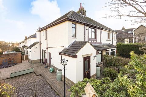 3 bedroom semi-detached house - Intake Lane, Rawdon, Leeds, LS19 6PY