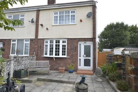 3 bedroom end of terrace house for sale - Meadow View, Frampton Cotterell, Bristol, Gloucestershire, BS36
