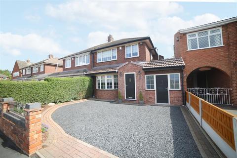 3 bedroom semi-detached house for sale - Kirkstone Crescent, Wombourne, WV5 8EH