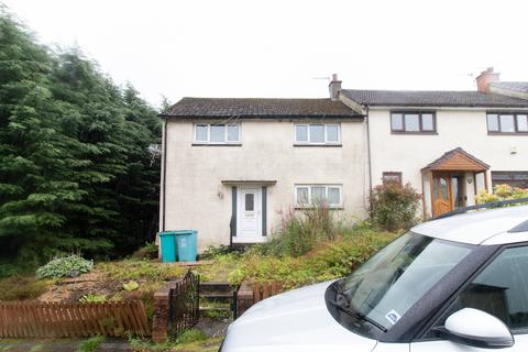 3 bedroom end of terrace house for sale - Greenfaulds Crescent, South Carbrain , Cumbernauld G67