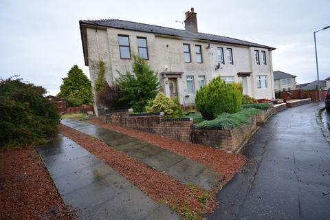 2 bedroom flat for sale - New Mill Road, Kilmarnock, KA1