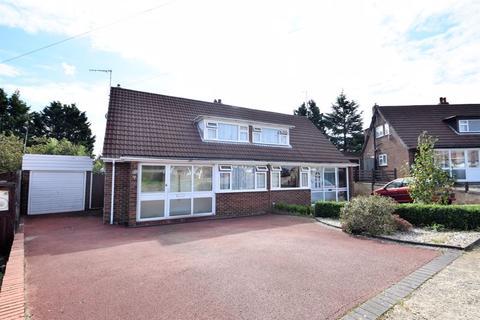 2 bedroom semi-detached house for sale - Wadhurst Avenue, Luton