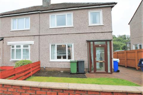 3 bedroom semi-detached house for sale - 197 Brackenbrae Avenue, Bishopbriggs