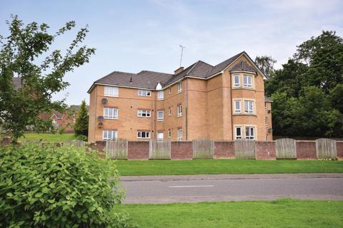 2 bedroom ground floor flat for sale - Strathspey Avenue, Hairmyres, East Kilbride, G75 8GN