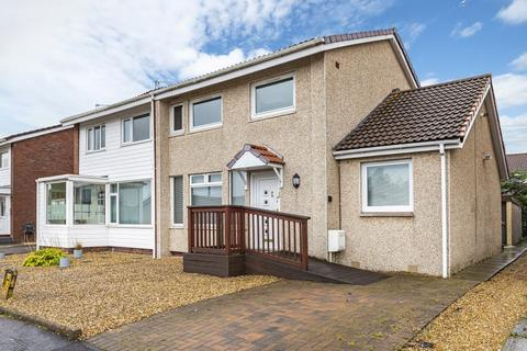4 bedroom semi-detached house for sale - 7 Campsie View, Kirkintilloch, G66 1BZ