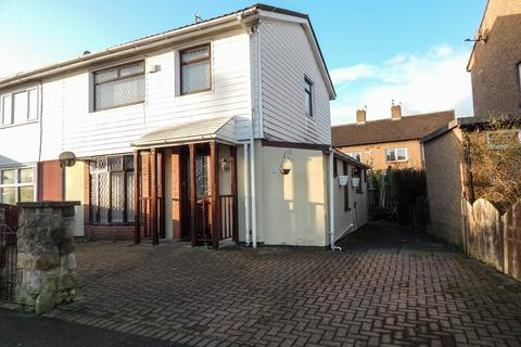 3 bedroom semi-detached house for sale - Ruskin Drive, Boldon Colliery