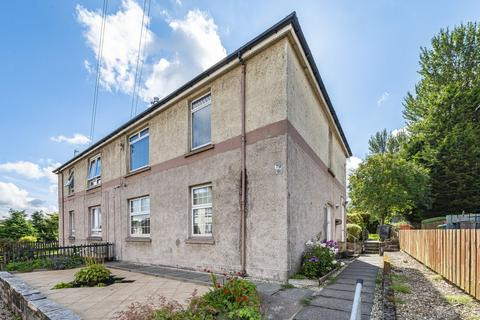 2 bedroom flat for sale - 81 Springfield Square, Bishopbriggs, G64 1PU
