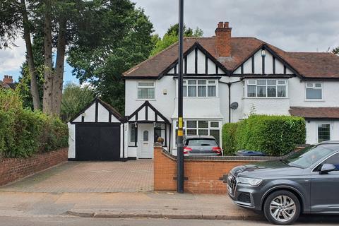 3 bedroom semi-detached house to rent - Stoney Lane, Moseley