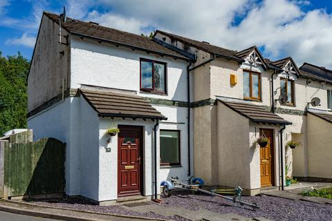 2 bedroom end of terrace house for sale - 15 Mill Rise, Droomer, Windermere, Cumbria, LA23 2LY