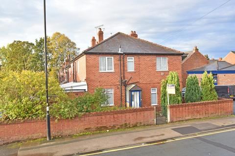 3 bedroom end of terrace house for sale - Forest Avenue, Harrogate