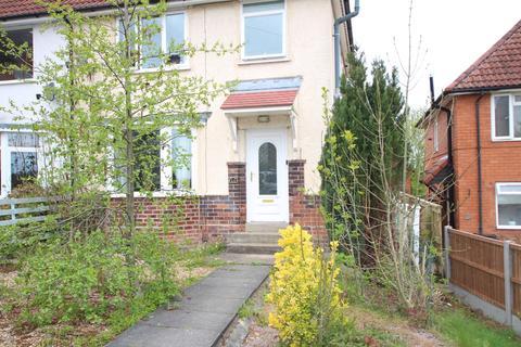 3 bedroom semi-detached house for sale - Walton Gardens, , Grantham,