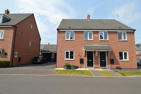3 bedroom semi-detached house for sale - Ingathorpe Road, Hawksyard