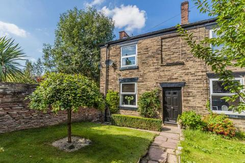 2 bedroom end of terrace house for sale - Hulley Place, Macclesfield