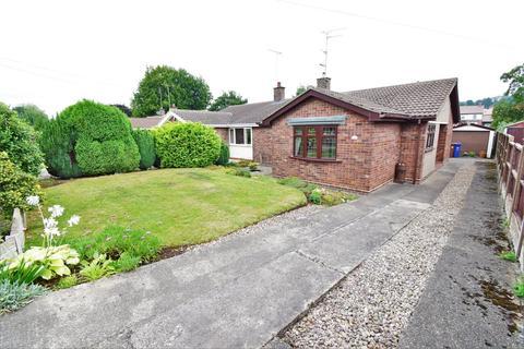 3 bedroom semi-detached bungalow for sale - Dalebrook Road, Winshill