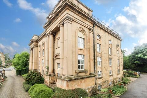 2 bedroom apartment for sale - Highfield Court, Huddersfield