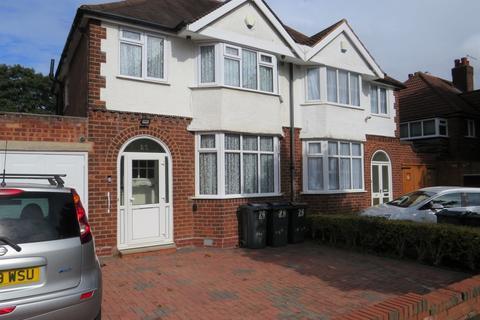 3 bedroom semi-detached house to rent - Inverclyde Road, Handworth Wood, B20