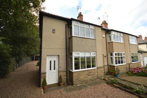 2 bedroom terraced house for sale - Whitelands, Rawdon, Leeds, West Yorkshire