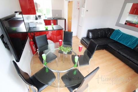 3 bedroom house share to rent - Watermill Close, Harborne, B17 - 8am-8pm Viewings