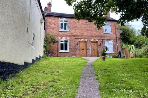 2 bedroom terraced house for sale - Parkside, Belper