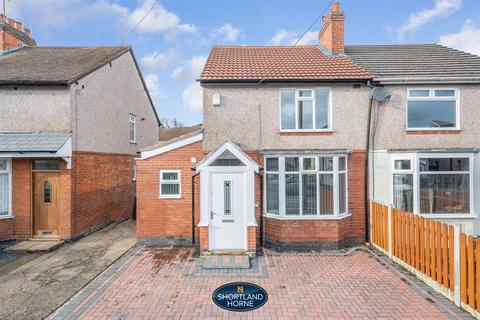 3 bedroom semi-detached house for sale - Fir Tree Avenue, Tile Hill, Coventry