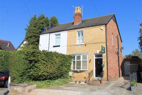 3 bedroom semi-detached house for sale - Brook Lane, Alderley Edge