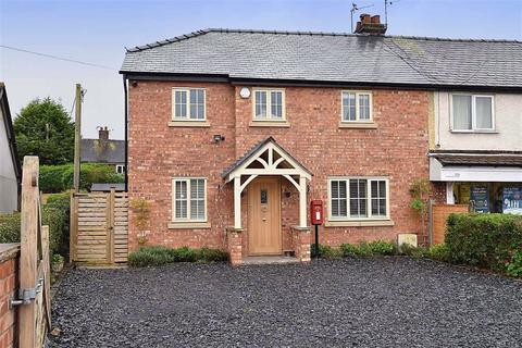 3 bedroom semi-detached house for sale - Town Lane, Mobberley
