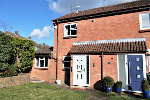3 bedroom end of terrace house for sale - Berkeley Close, Abbots Langley, Watford WD5