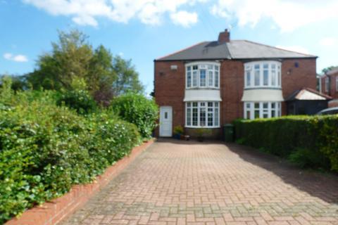 2 bedroom semi-detached house for sale - Evenwood Gardens, ., Gateshead, Tyne and wear, NE9 5RT