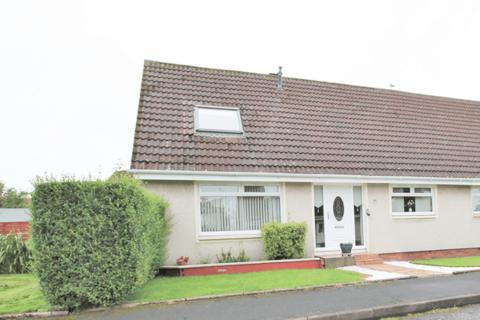 4 bedroom semi-detached house for sale - 4 Jura Quadrant, Netheton