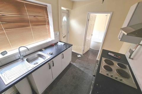 2 bedroom terraced house to rent - Railway Terrace North, New Herrington