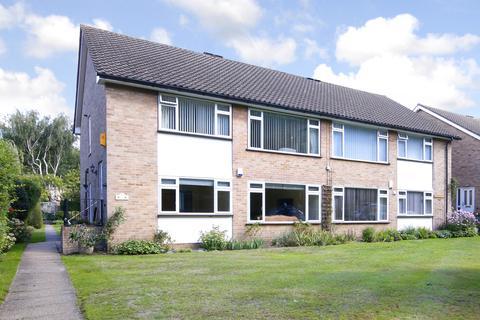 2 bedroom ground floor maisonette - Old Perry Street, Chislehurst