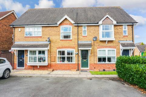 2 bedroom terraced house for sale - Swale Road, Walmley