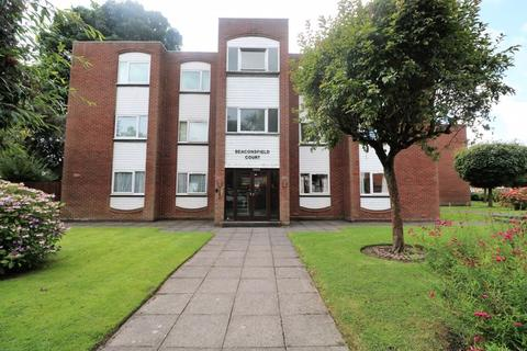 2 bedroom apartment for sale - Beaconsfield Court, Princes Avenue, Walsall