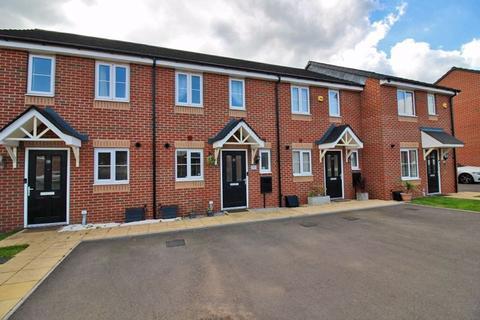 2 bedroom terraced house for sale - Jennie Lee Avenue, Wednesfield
