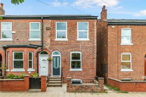 3 bedroom terraced house for sale - Oakfield Street, Altrincham
