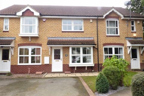 2 bedroom terraced house for sale - Woodberry Drive, Sutton Coldfield
