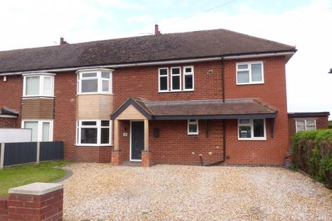 4 bedroom semi-detached house for sale - Summer Lane, Sutton Coldfield